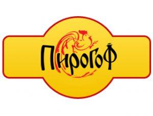 Пирогоф
